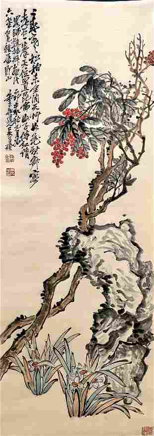 A Chinese Painting Of Flower
