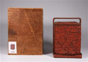 Carved Red Cinnabar Lacquered Stacked Carrying Box