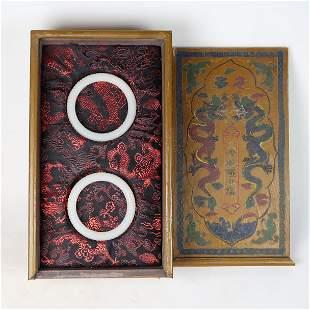 Pair of Carved White Jade Bangles