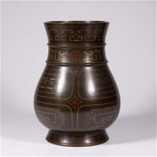 Bronze Vase With Silver Inlaid & Mark