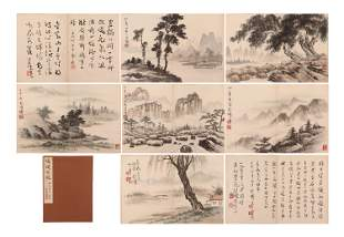 A CHINESE PAINTING ALBUM OF LANDSCAPE SIGNED XU BEIHONG