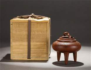A YIXING GLAZED TRIPOD CENSER WITH WOODEN BOX