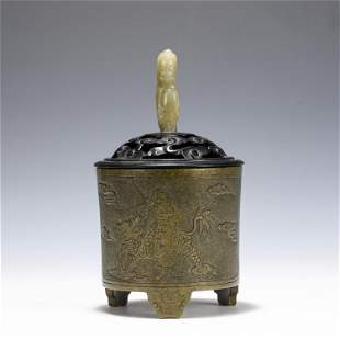 A BRONZE DRAGON CENSER WITH JADE FINIAL