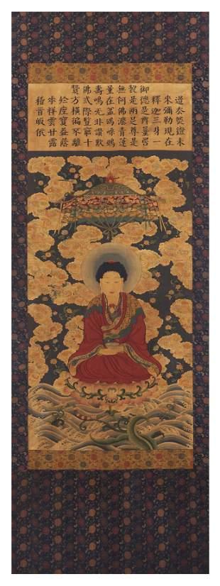 QING IMPERIAL SILK KESI WOVEN PANEL DEPICTING AMITABHA