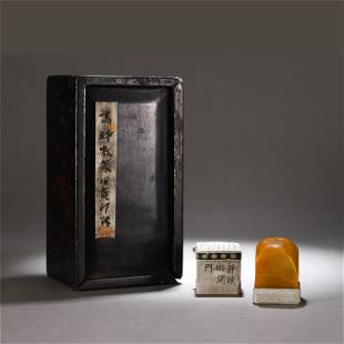 AN INCISED TIANHUANG SEAL WITH WOODEN BOX