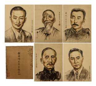 A CHINESE PAINTING ALBUM OF PORTRAITS