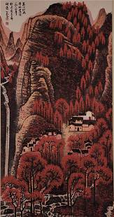 A CHINESE PAINTING OF LANDSCAPE
