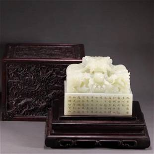 CARVED JADE DRAGON SEAL WITH BOX