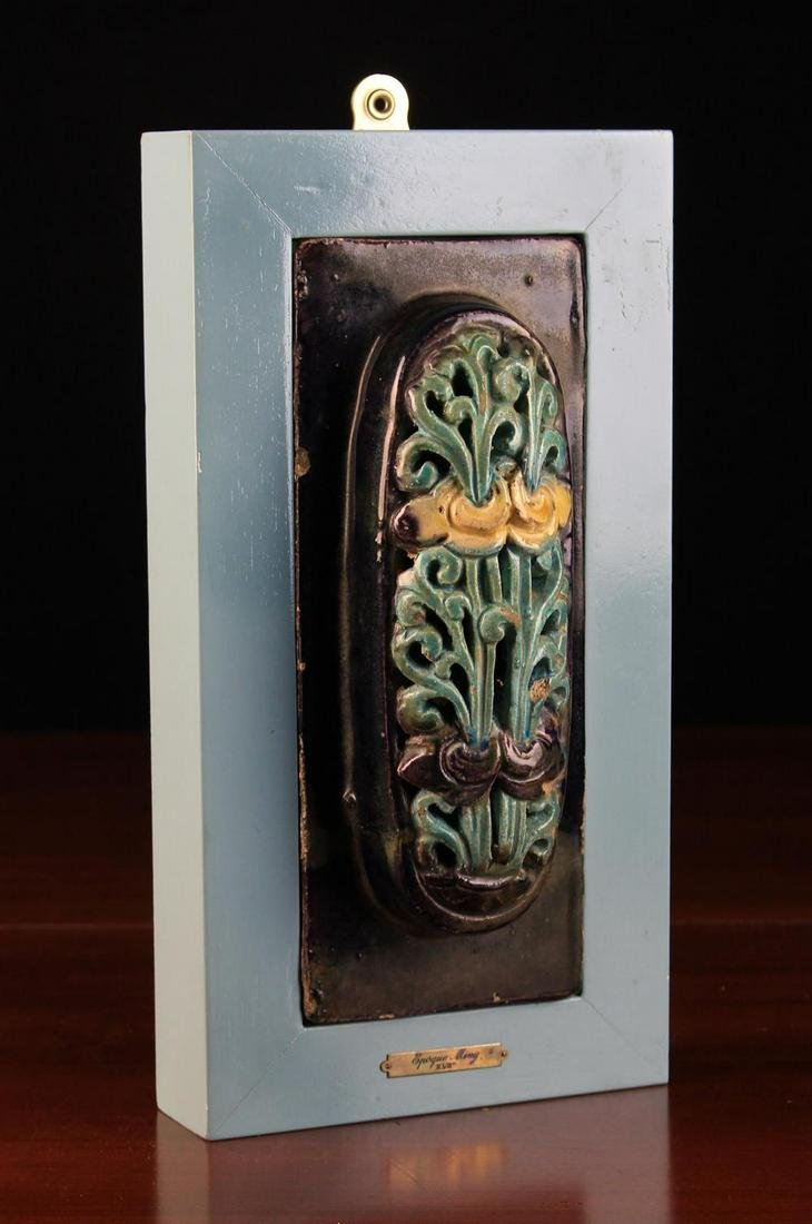 A 17th Century Ming Dynasty Pottery Roof Tile having a