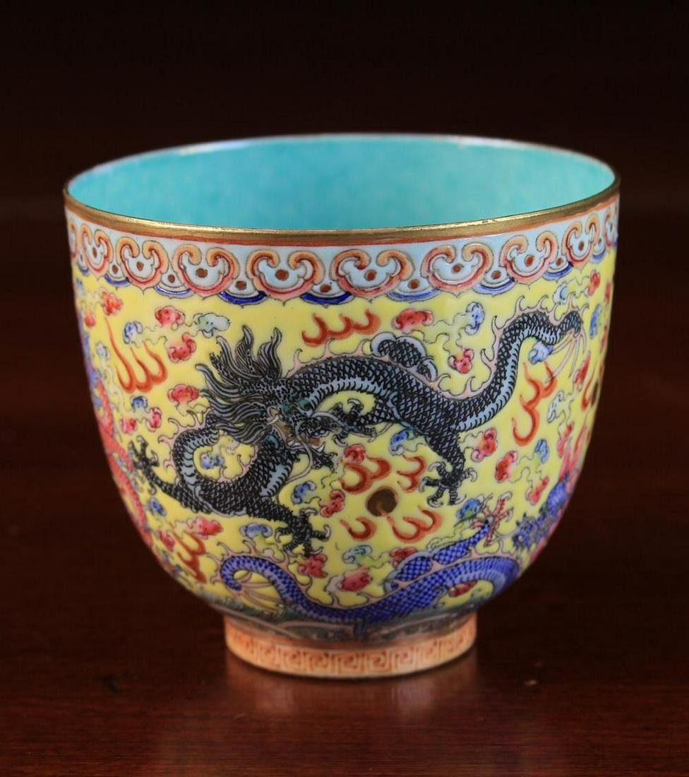 An Antique Chinese Porcelain Coffee Cup beautifully