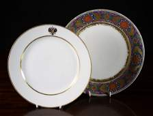 523: Two Russian Porcelain Plates, one with a painted &