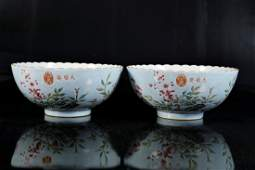 A pair of green-ground wucai 'flower' bowls