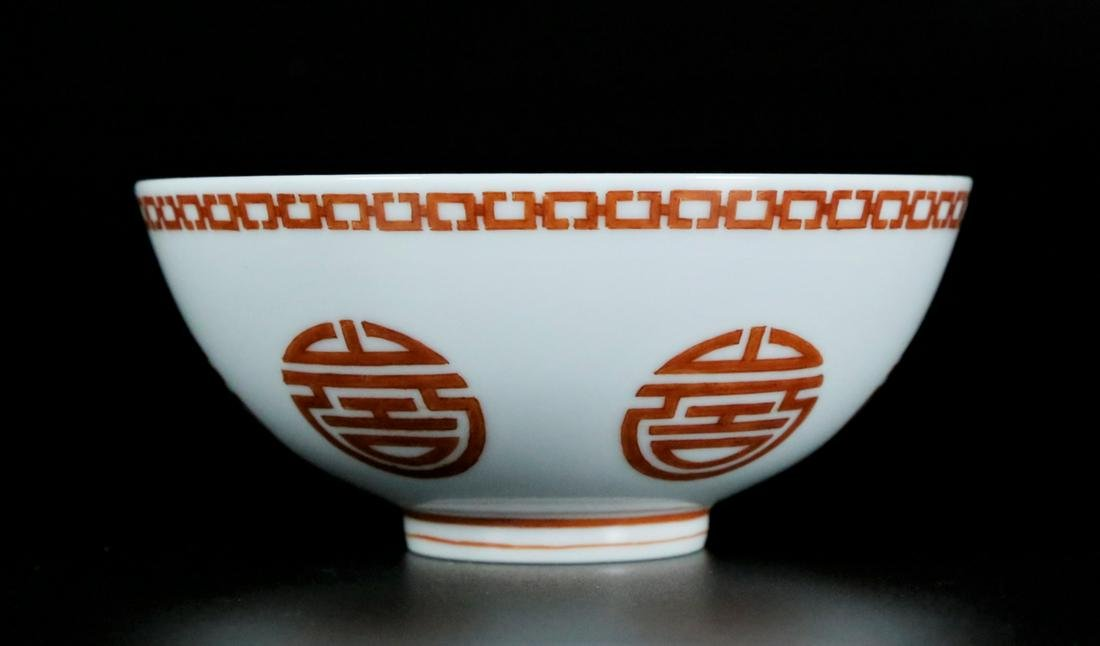 A Chinese copper-red bowl