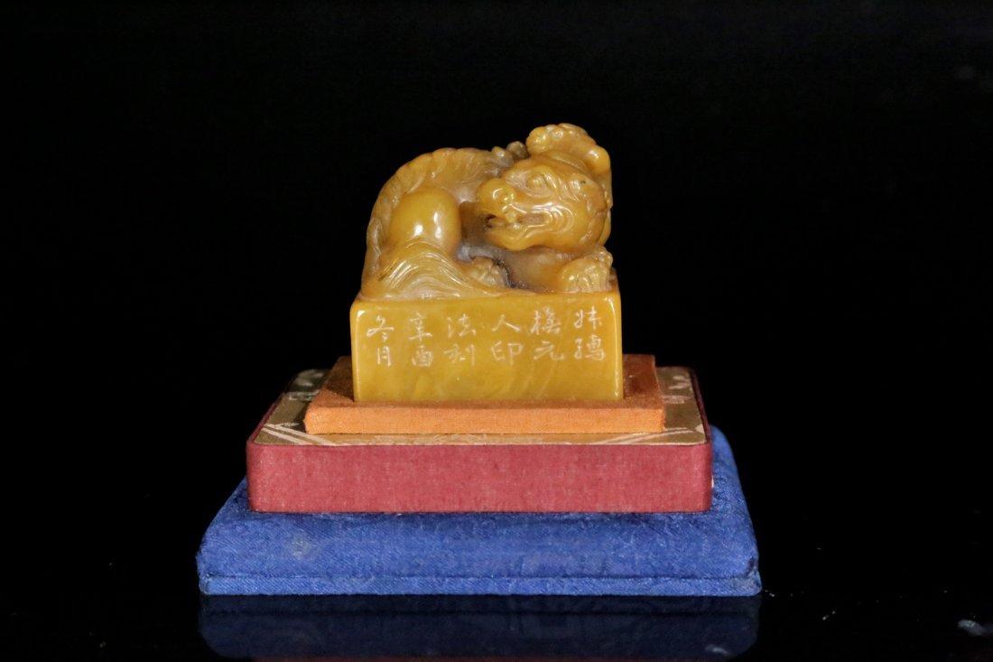 A tianhuang stone 'chi-dragons' seal