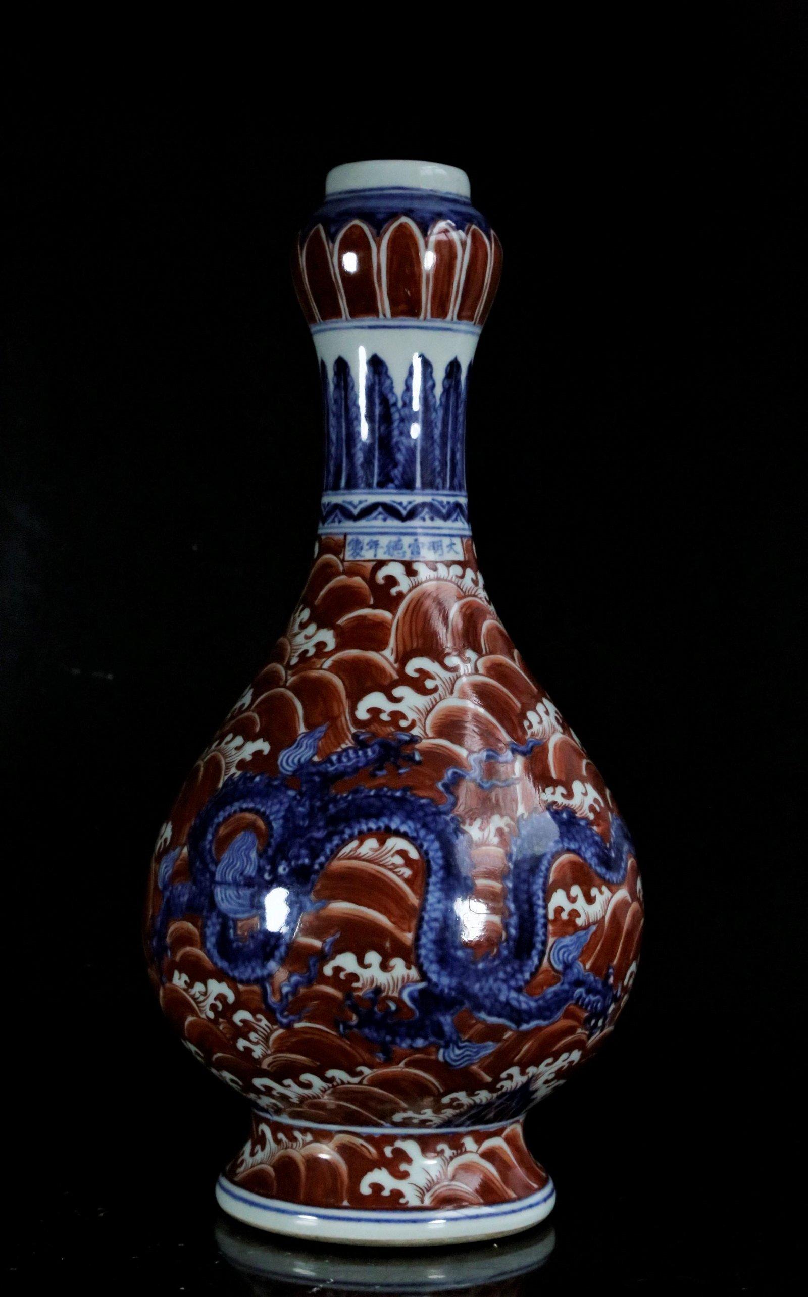 A underglaze-blue copper-red garlic-head vase
