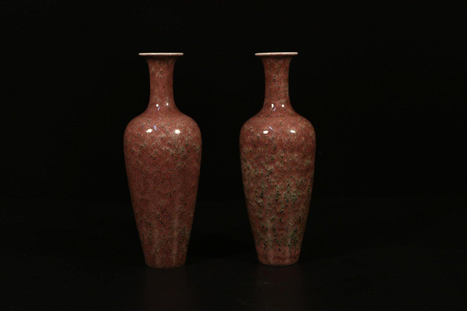 A pari  red-glazed vase