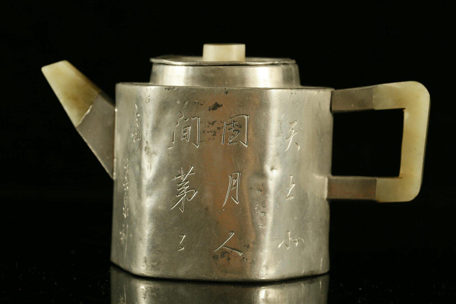 An Unusual Jade-inlaying Silver and Tin Tea Pot