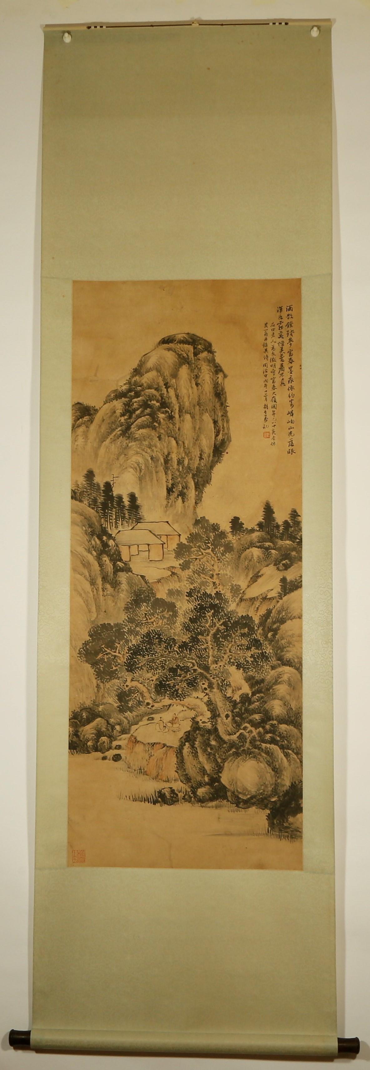 Hu Gongshou(1823-1886) Landscape