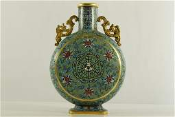 A Rare and Exquisite Cloisonne Flower Flat Bottle