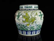 A Fine and Superb Wucai Kylin Jar