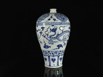 A Rare Blue and White 'Dragon' Meiping