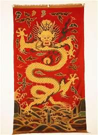 An Elaborate Dragon Kesi