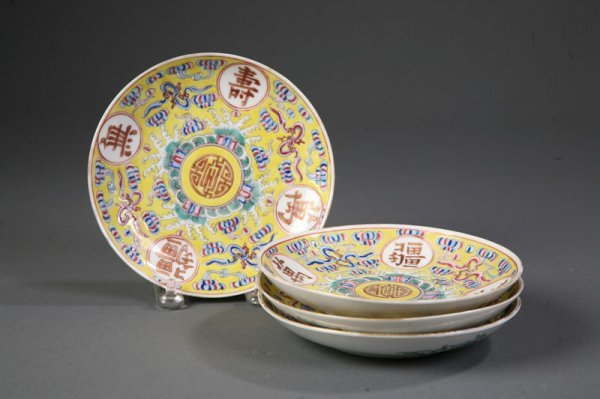 25: FOUR CHINESE PORCELAIN SAUCERS.