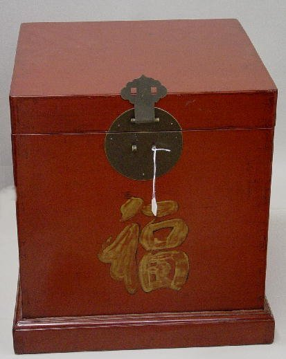 14: ORIENTAL RED LACQUERED CHEST. Gold and bl