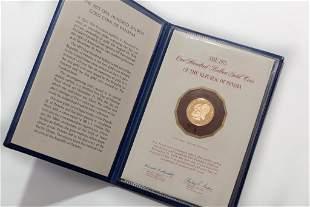 1975 PANAMA 100 BALBOAS GOLD PROOF COIN
