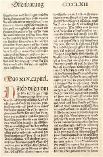GERMAN EPIPHANY BIBLE LEAF.