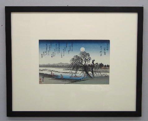 21: JAPANESE WOODBLOCK PRINT. Landscape with fishermen