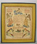 33 FRAKTUR Hand drawn and painted birth and baptism c