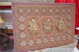 Framed Burmese Kalaga Textile Tapestry