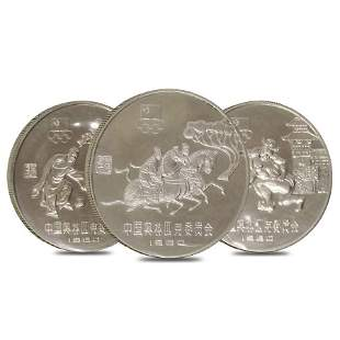 1980 40 gram Chinese Summer Moscow Olympics Proof
