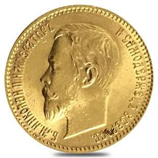 5 Roubles Russia Nicholas II Gold Coin BU AGW .1244 oz