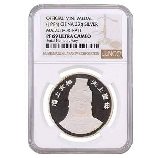 1994 27 gram Silver Chinese Ma Zu Portrait Proof Medal