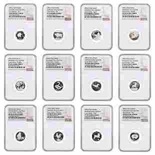 36 gram Silver Chinese Lunar Series Proof 12-Medal Set