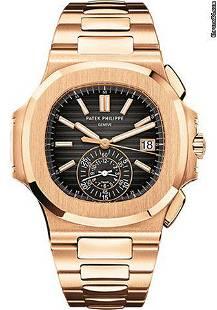 Authentic Patek Philippe Rose gold Nautilus 5980/1R-001