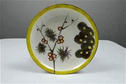 Wedgwood Majolica Argenta Oriental Plate