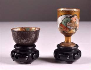 Two Sake Cups on Carved Wooden Stands