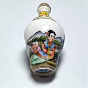 EXQUISITE CHINESE ROTATING SNUFF BOTTLE QIANLONG