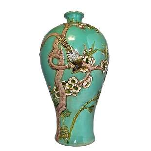 EXQUISITE CHINESE QING MEIPING VASE BIRDS QIANLONG