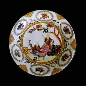 "LARGE CHINESE EXPORT FAMILLE ROSE  BOWL 14"" QIANLONG"