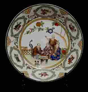 FAMILLE ROSE 'PRONK DOCTORS' LARGE BOWL QIANLONG