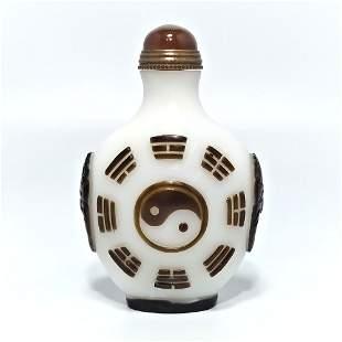 FINE RARE CHINESE GLASS SNUFF BOTTLE YIN YANG