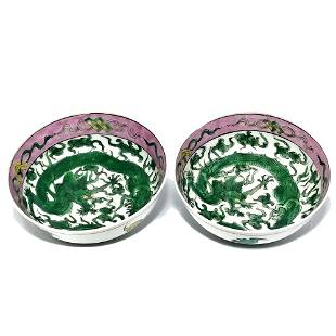 PAIR OF CHINESE IMPERIAL DRAGON BOWLS QIANLONG MARK