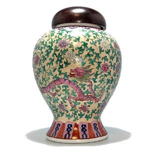 FINE CHINESE YELLOW VASE FAMILLE JAUNE TWO DRAGONS
