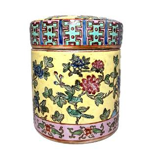 CHINESE IMPERIAL YELLOW FAMILLE JAUNE COVERED JAR BOX