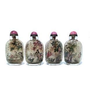 INSIDE-PAINTED SNUFF BOTTLES ARTS OF CHINESE SCHOLAR
