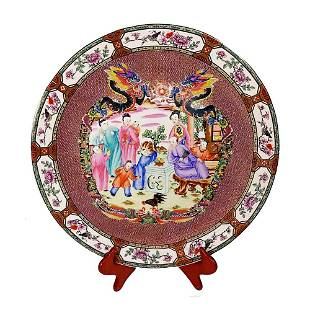 MAGNIFICENT 45CM FAMILLE ROSE PALACE CHARGER MASSIVE